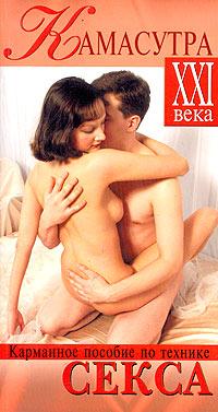 pisayushie-v-rot-lesbiyanki-video