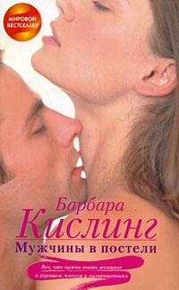 porno-filmi-na-russkom-yazike-horoshie