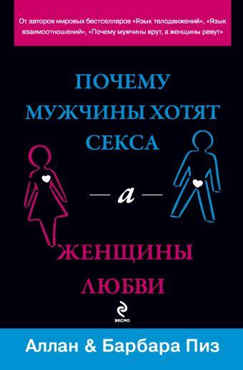 parni-trahayutsya-v-mashine