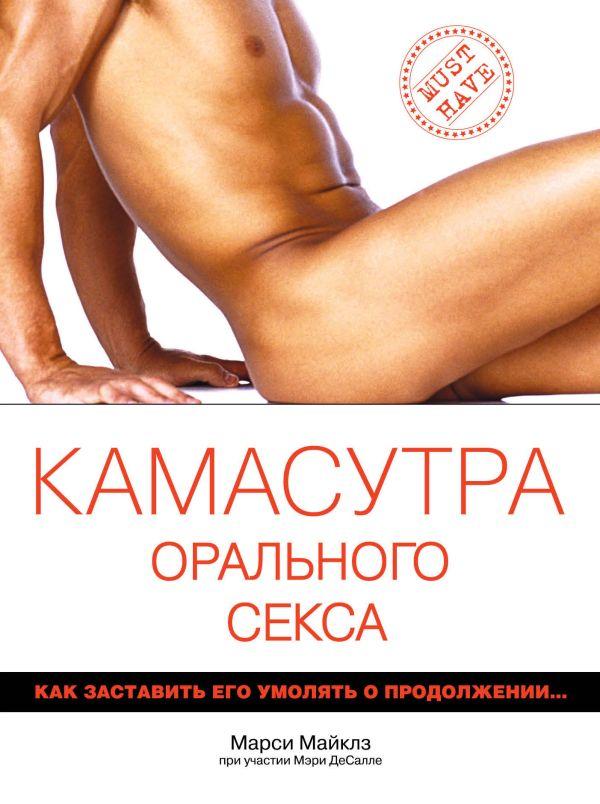 пособие по эротической фотографии-хх3
