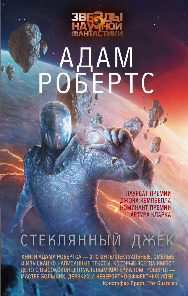 Книги жанра фантастика популярные