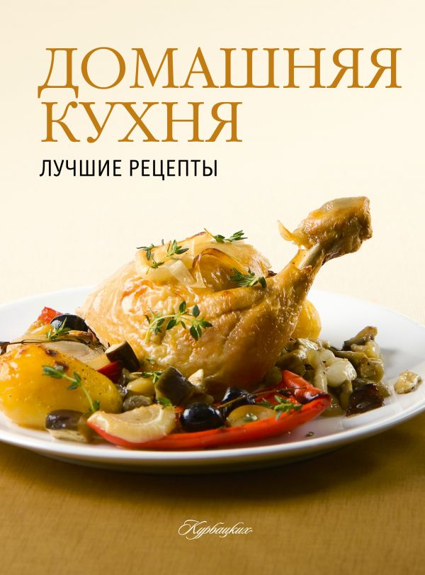 Венгрия кухня национальная рецепты