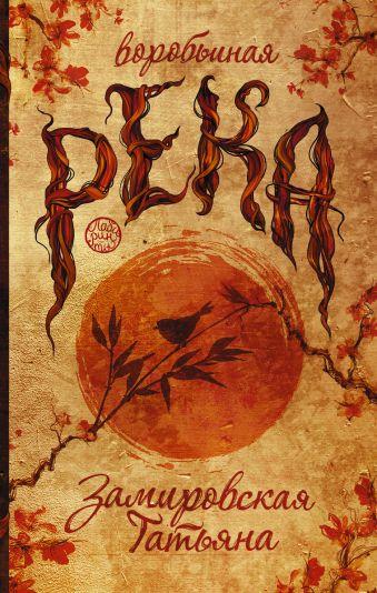 Макс фрай книга ветры, ангелы и люди – скачать fb2, epub, pdf.