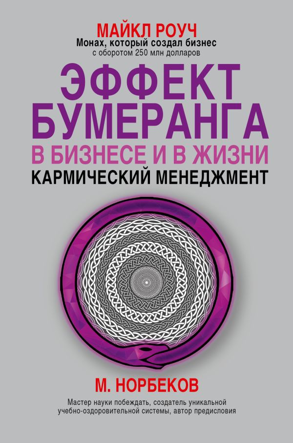 Читать норбеков мирзакарим санакулович