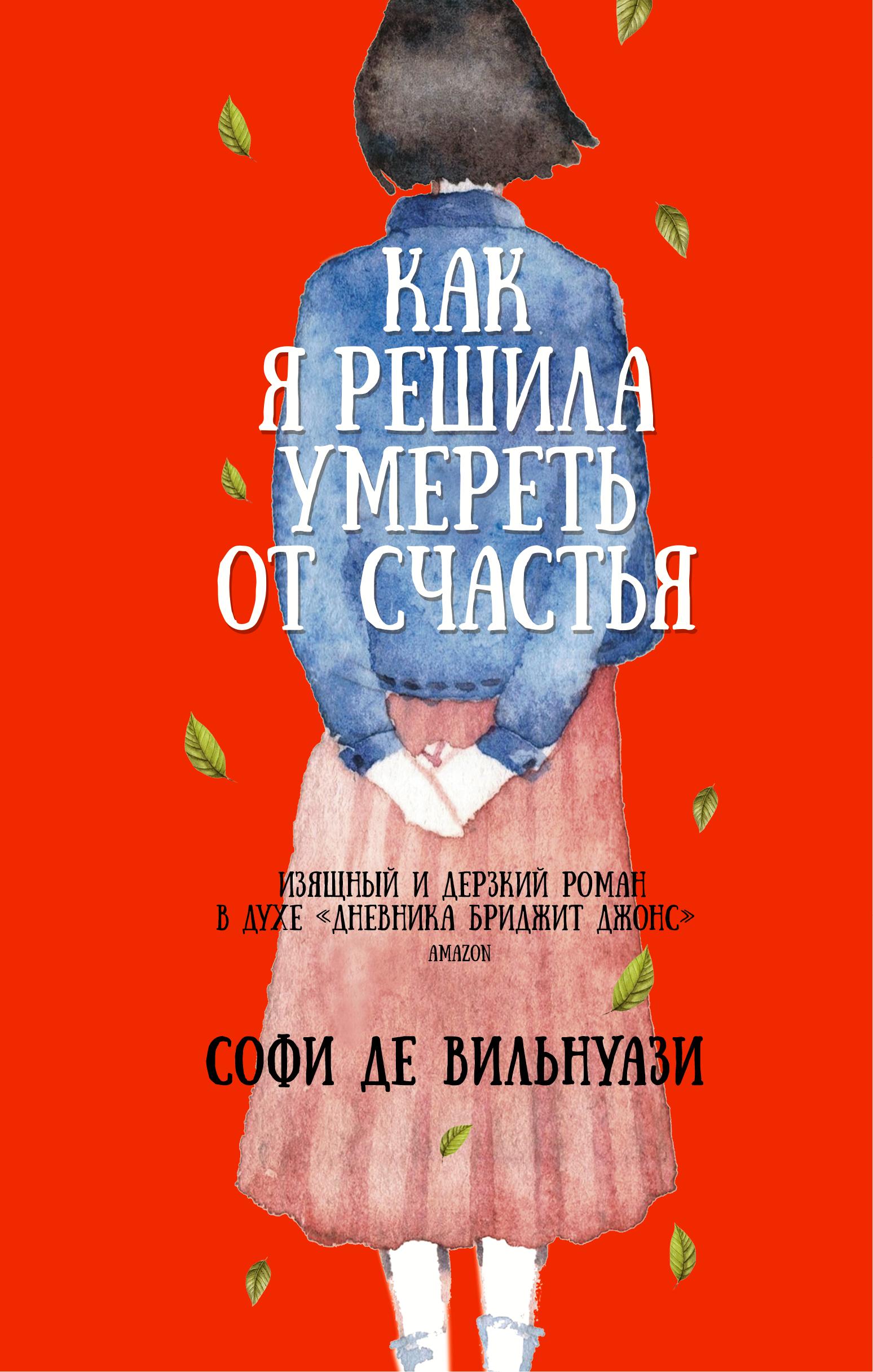 книга как приручить мужчину ольга матвеева читать