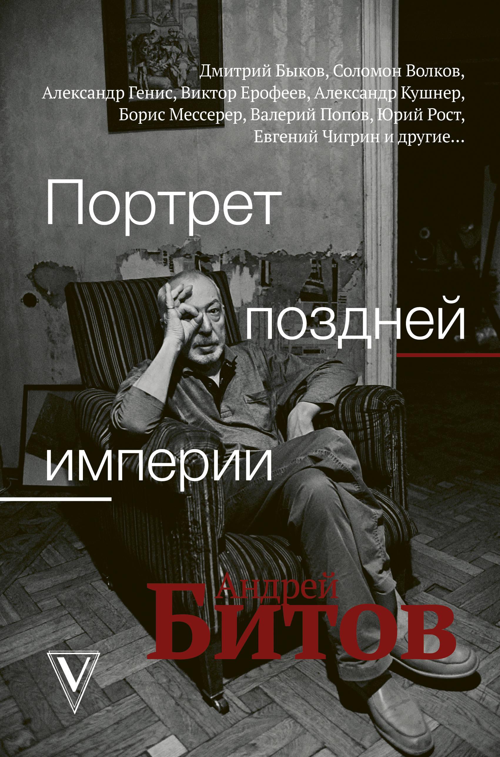 Сексуальная Стефани Александр – По Волчьим Законам (2020)