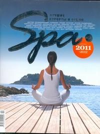 """Журнал""""SPA.Лучшие курорты и отели""""2011/12"""
