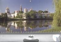Календарь-2013(кв.тр)Башня Софьи 01.3.13 православный в пакете