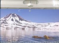 Календарь-2013(кв.тр)Горы 01.1.294П Синий