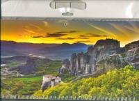 Календарь-2013(кв.тр)Закат 01.2.288 именины в пакете