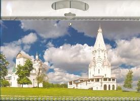 Календарь-2013(кв.тр)Коломенское 01.2.268 Именины в пакете