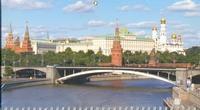Календарь-2013(кв.тр)Кремль 01.5.301 с картинками
