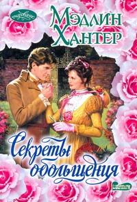 seksualnaya-frantsuzskaya-pevitsa