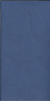 Телефонная книга Арт.Т08-01СИ Сиена Синий 80х160