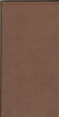 Телефонная книга Арт.Т08-08КОР Королла Коричневый 80х160