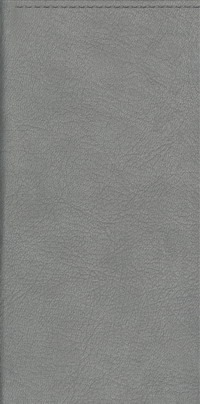 Телефонная книга Арт.Т08-09КОР Королла Серый 80х160