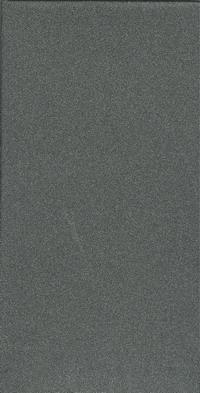 Телефонная книга Арт.Т08-09ПА Парма Серый 80х160