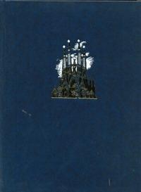 Энциклопедия для детей. [Т.7.] Искусство. Ч. 2. Архитектура, изобразительное и д