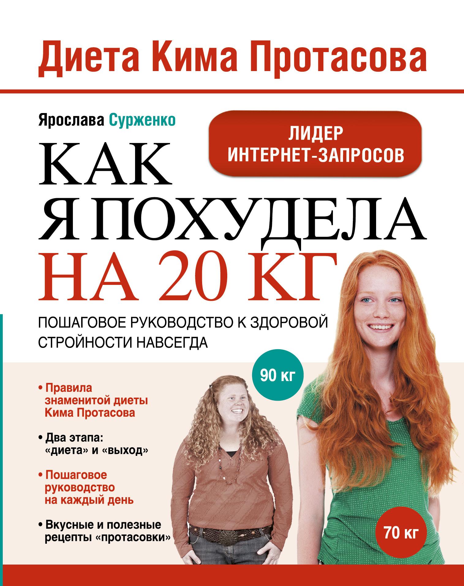 тарасова татьяна анатольевна похудела-15