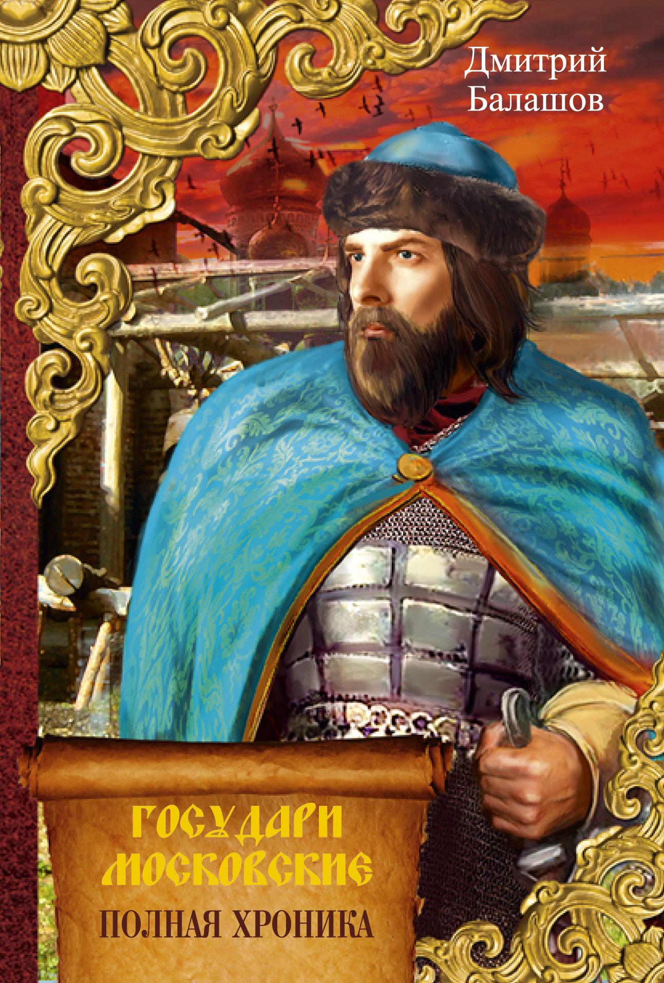 Игры Царь Бремя Власти
