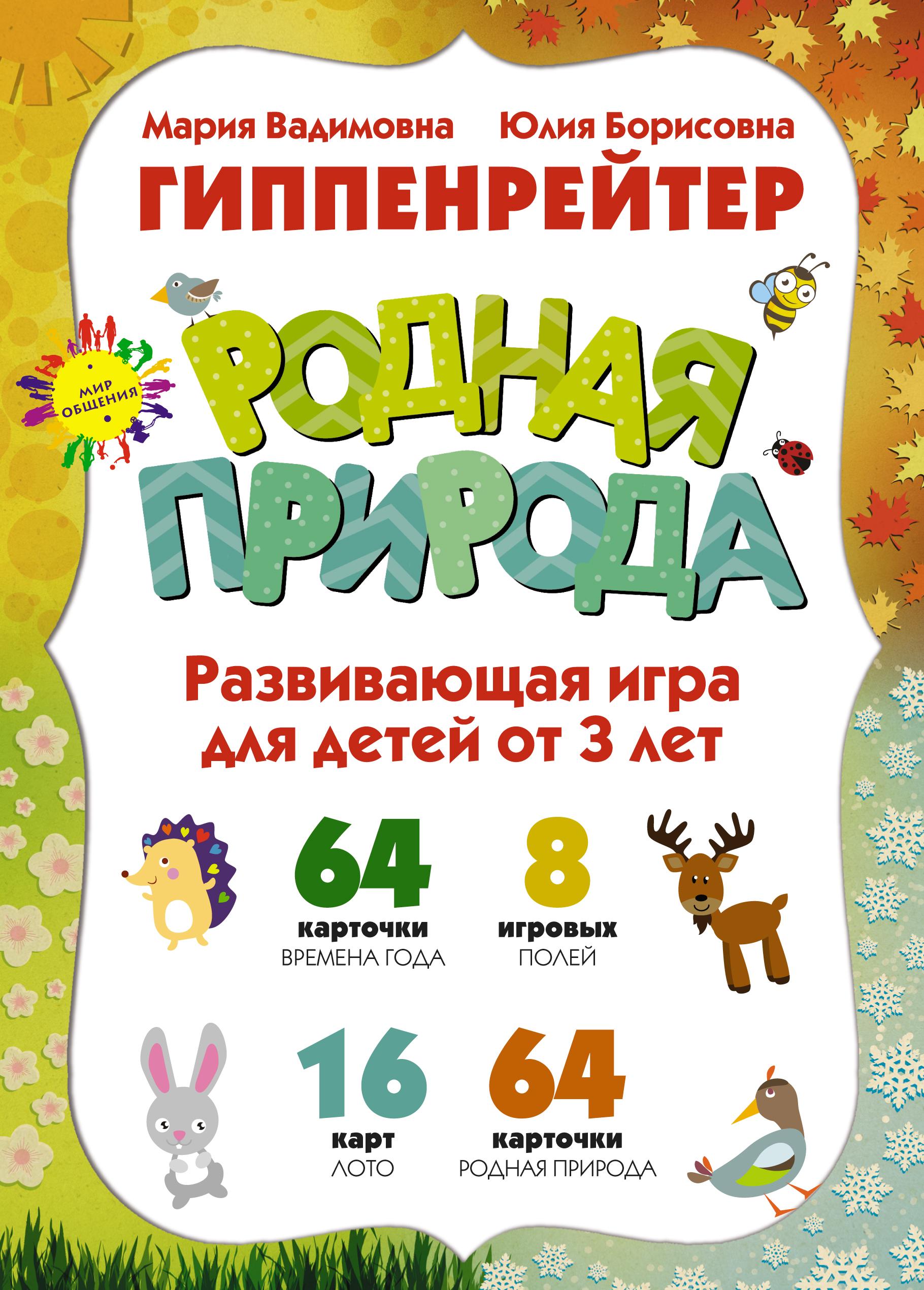 игры для девочек играть онлайн бесплатно на русском языке для детей 10лет