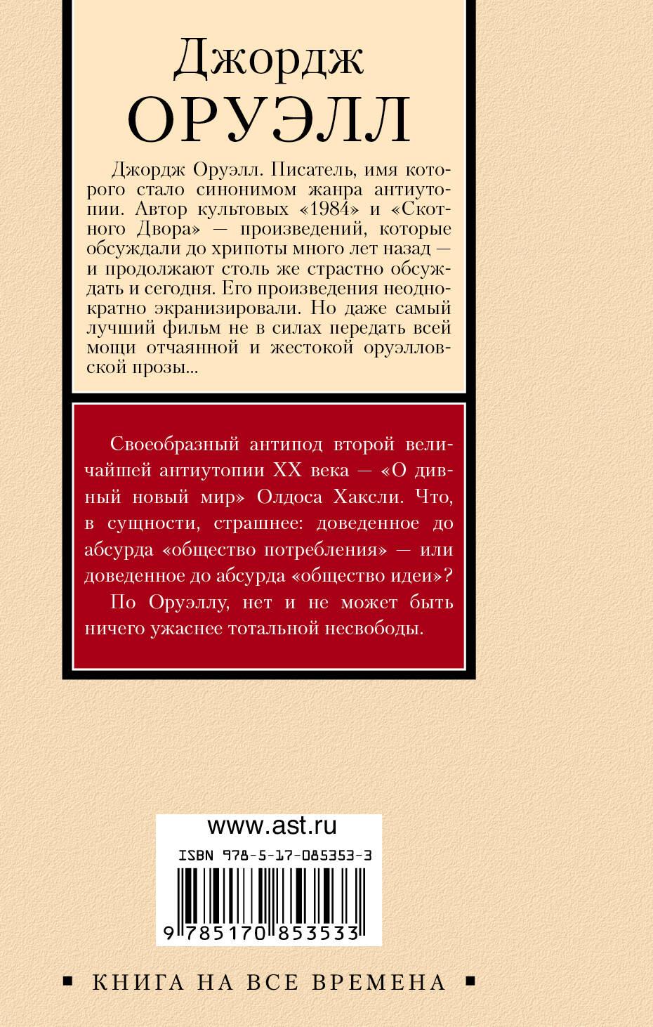 Зарубежная и русская классика скачать книги бесплатно
