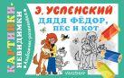 Шишка у собаки: под кожей, на лапе, носу, шее, холке