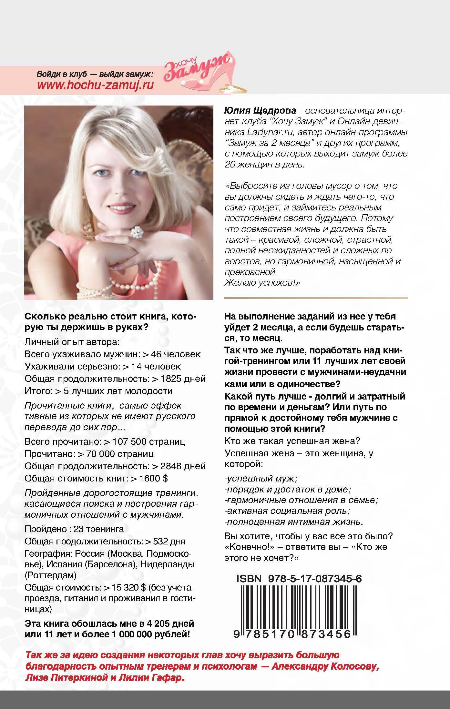 Материалы для истории Крымского ханства В.В. Вельяминов-Зернов