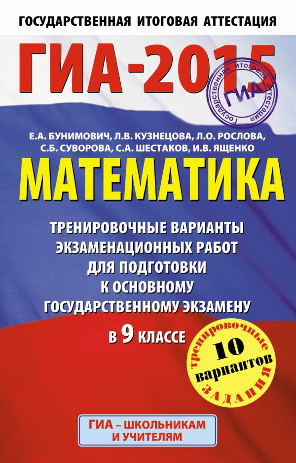 Хаш бэтмен читать онлайн на русском
