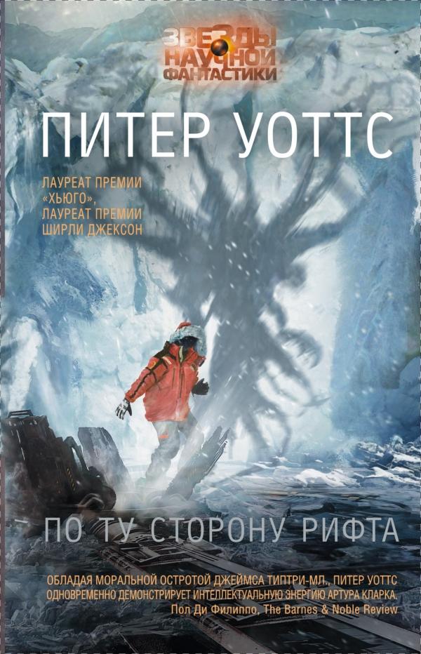Фантастика книги лучшее 2012