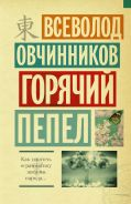 Каталог книг