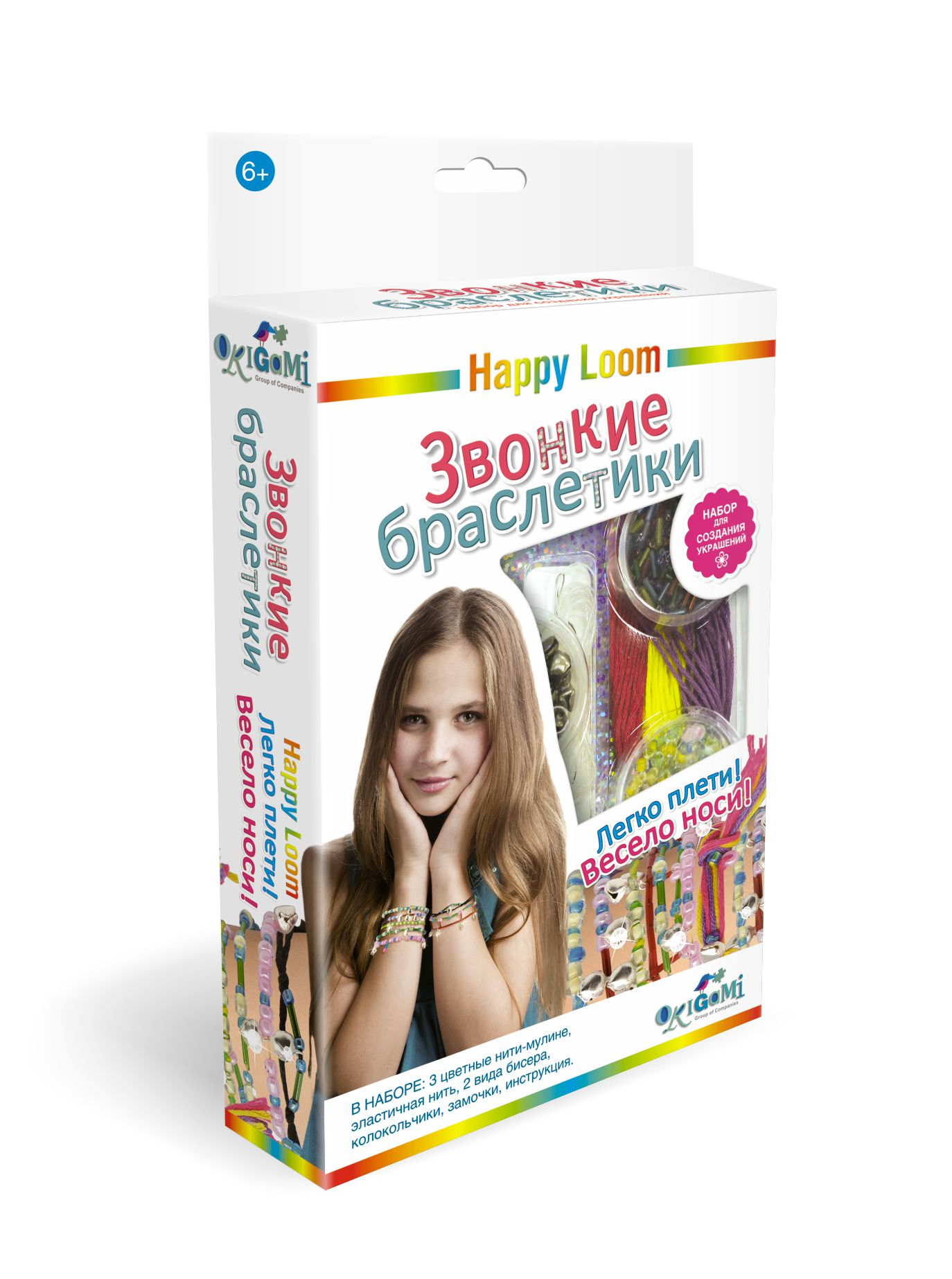 Happy loom звонкие браслетики как плести
