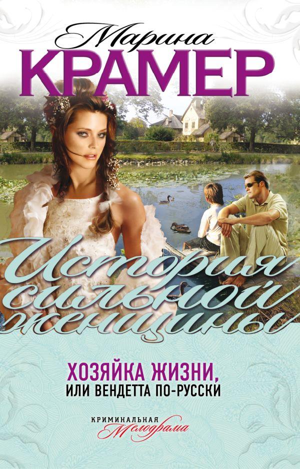 Русские госпожи доминируют 27 фотография