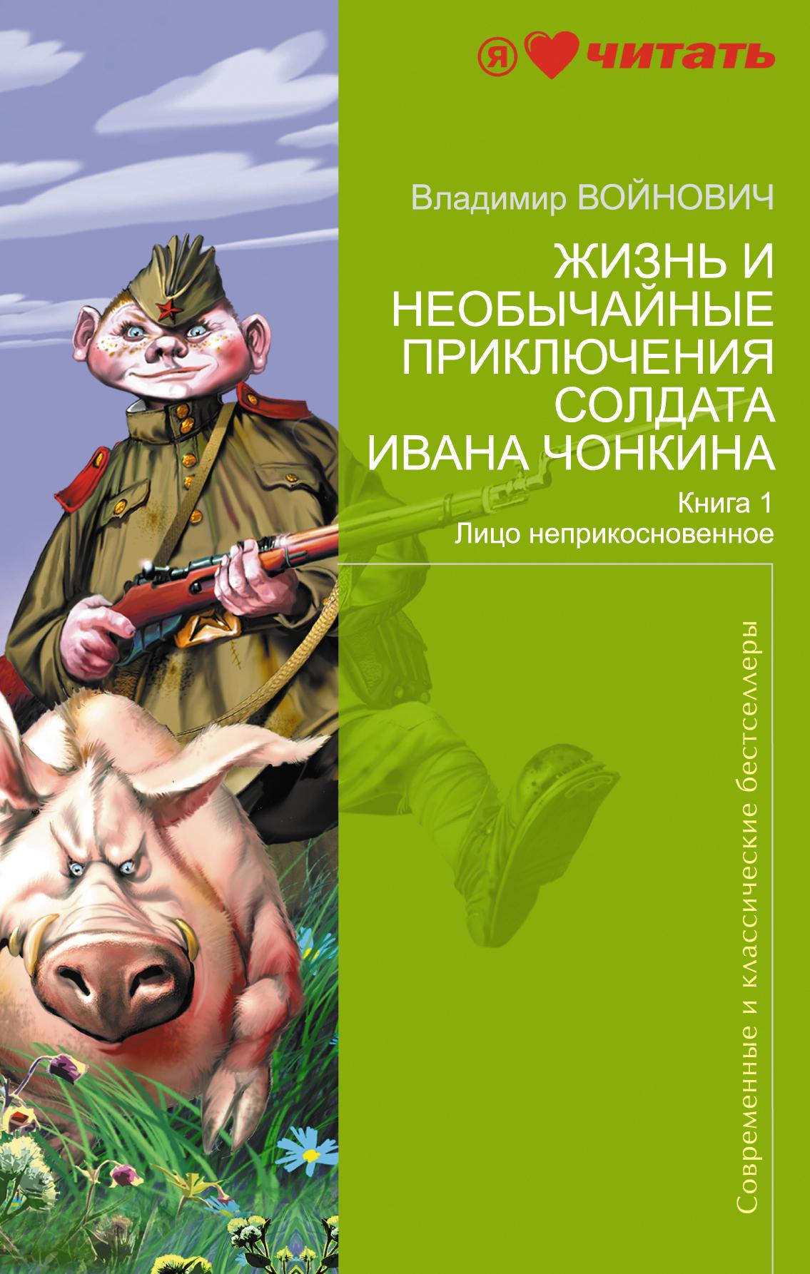 Секс с секретаршей из к/ф солдат иван чонкин 2 фотография
