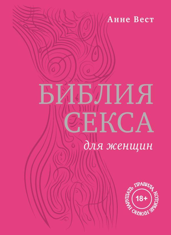 seks-steroid-svyazivayushiy-v-globulin-sssg