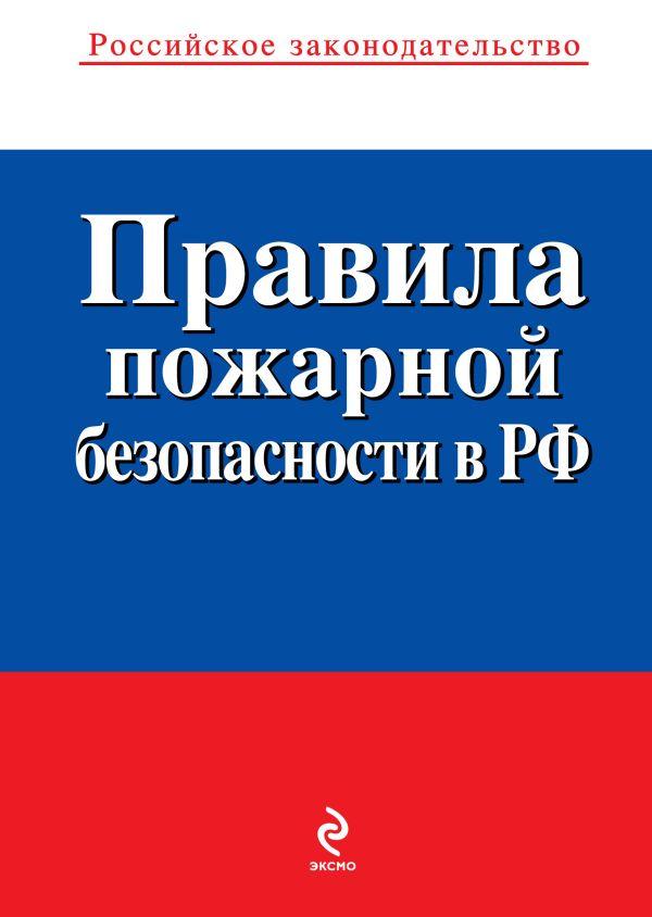 О свободе и регистрации/Для граждан России Викиучебник