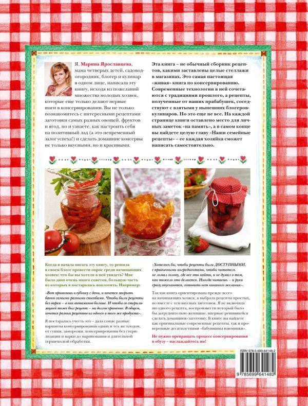 Рецепты хозяюшки.кулинарные рецепты с фотографиями салаты кулинария хозяйке на заметку