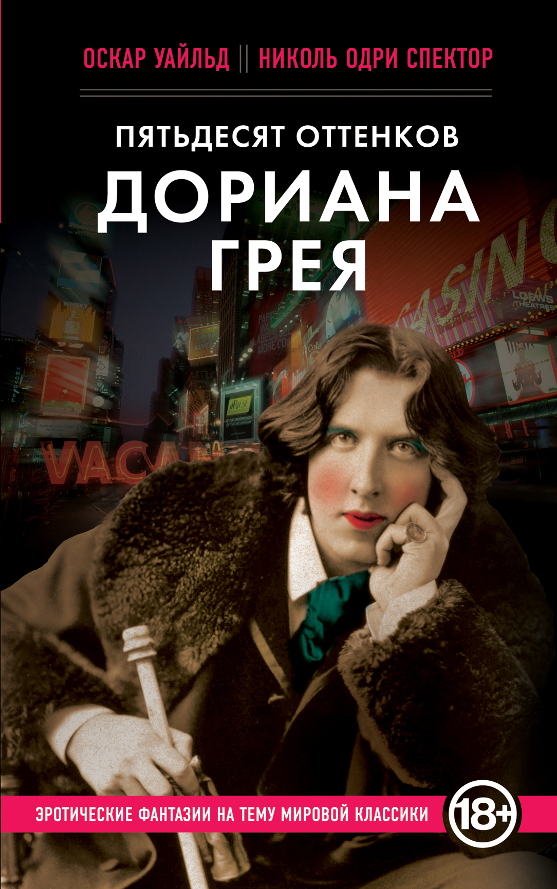 Читать книги бесплатно и без регистрации эротические 5 фотография