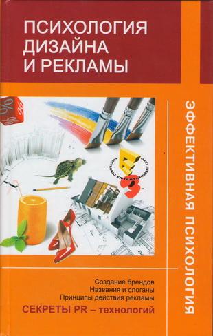 Дизайн и социология