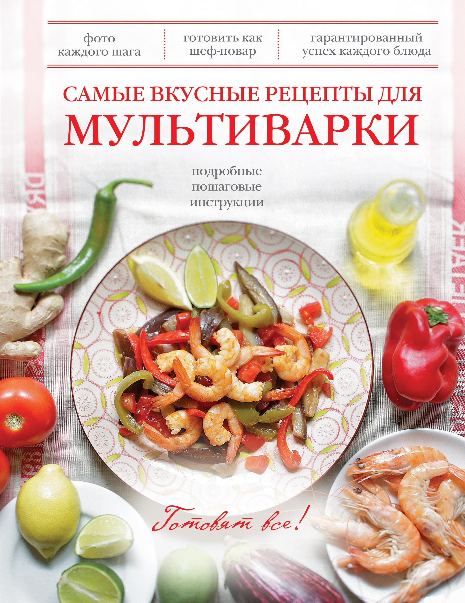 самые вкусные и проверенные рецепты салатов