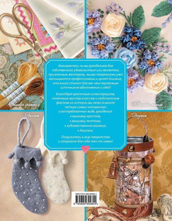 Плетение из лозы - Музей Дерева