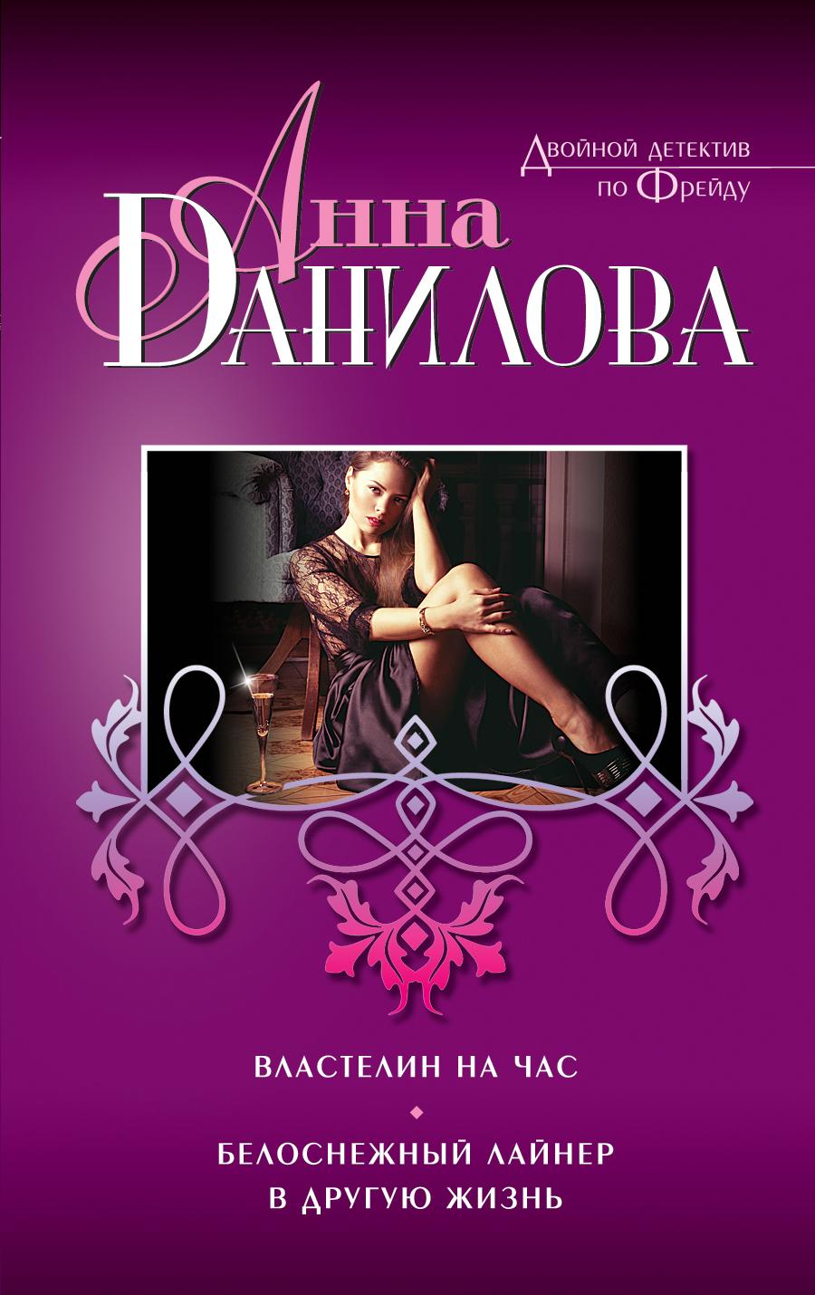 Сборник книг fb2 порно 12 фотография