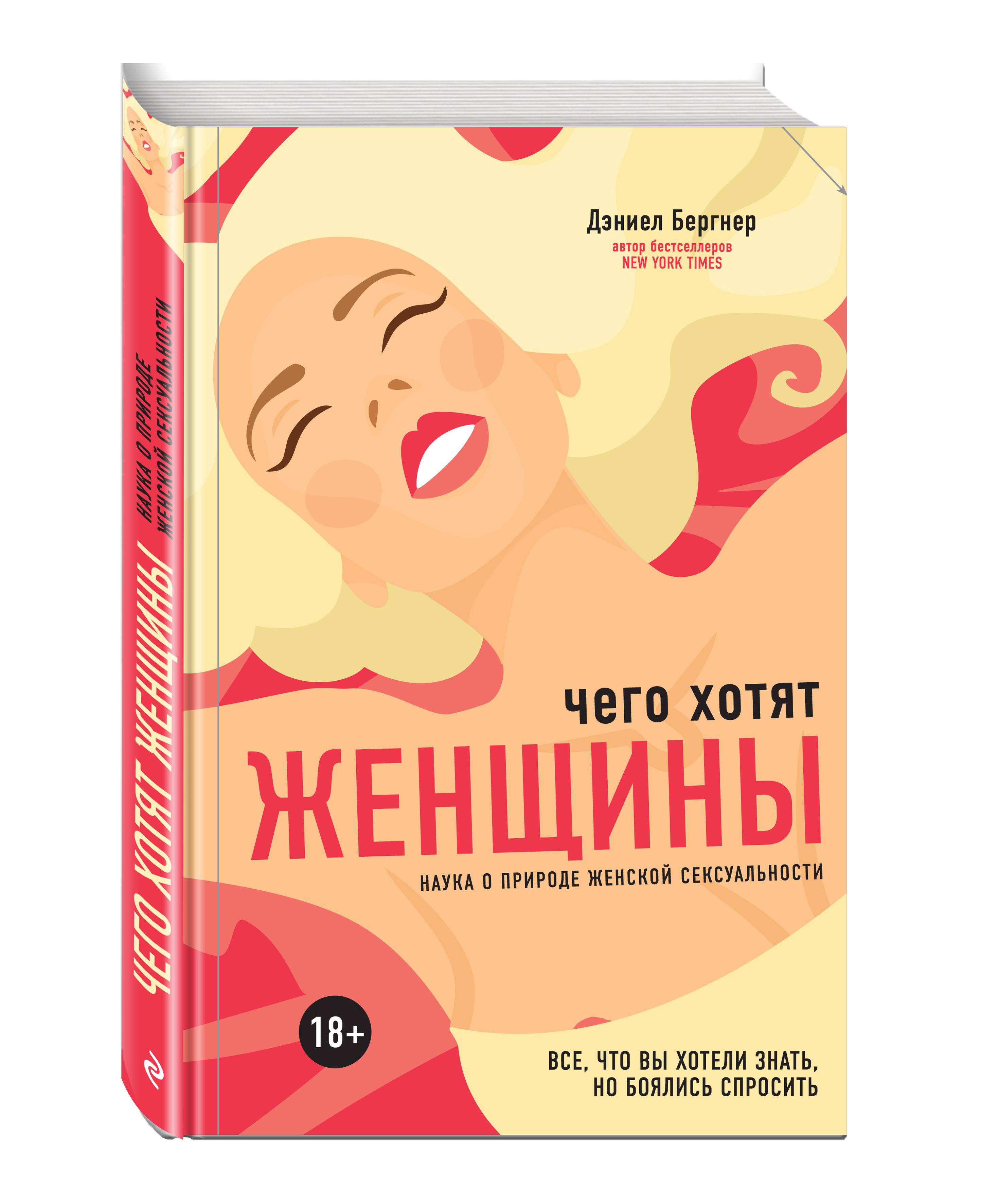 krasivaya-sekretarsha-porno-russkoe