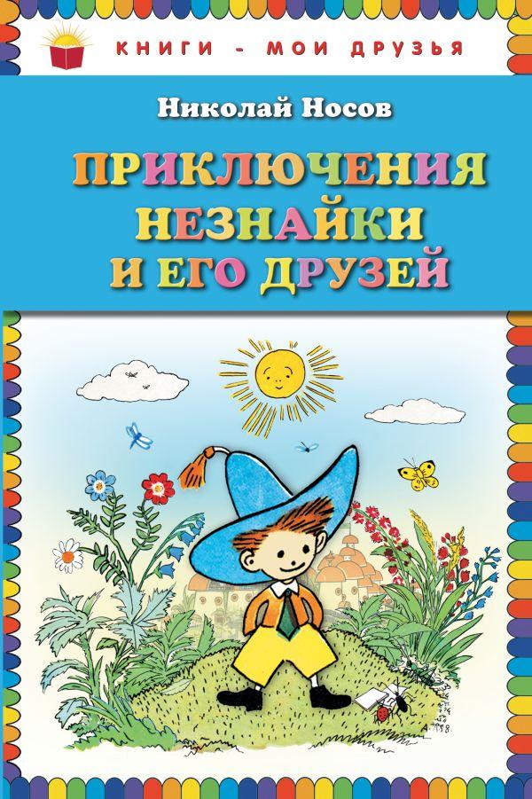 Книга экзамен на зрелость читать