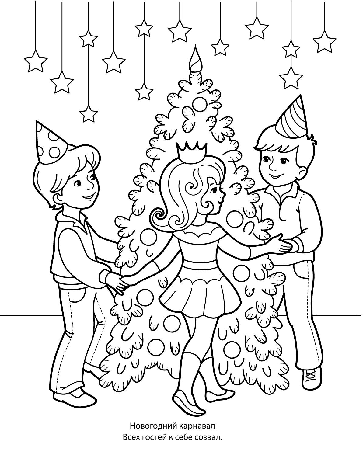 Картина раскраска новогодняя