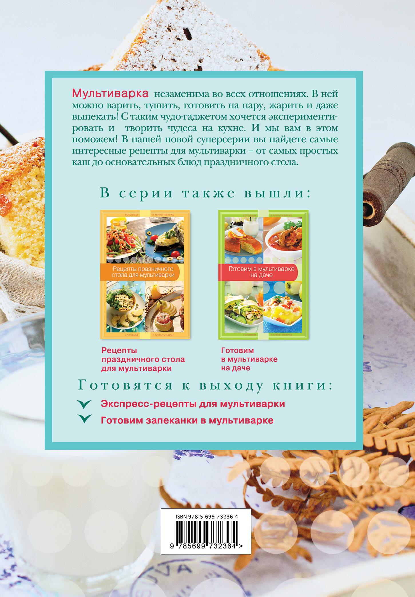 Вегетарианские пошаговые рецепты