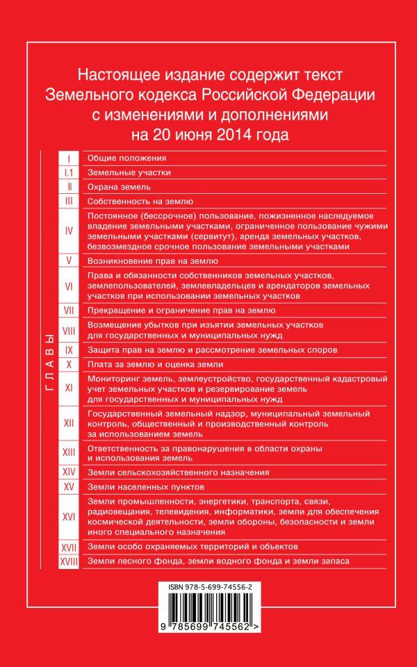 Как получить российское гражданство гражданину Германии в 2017 году