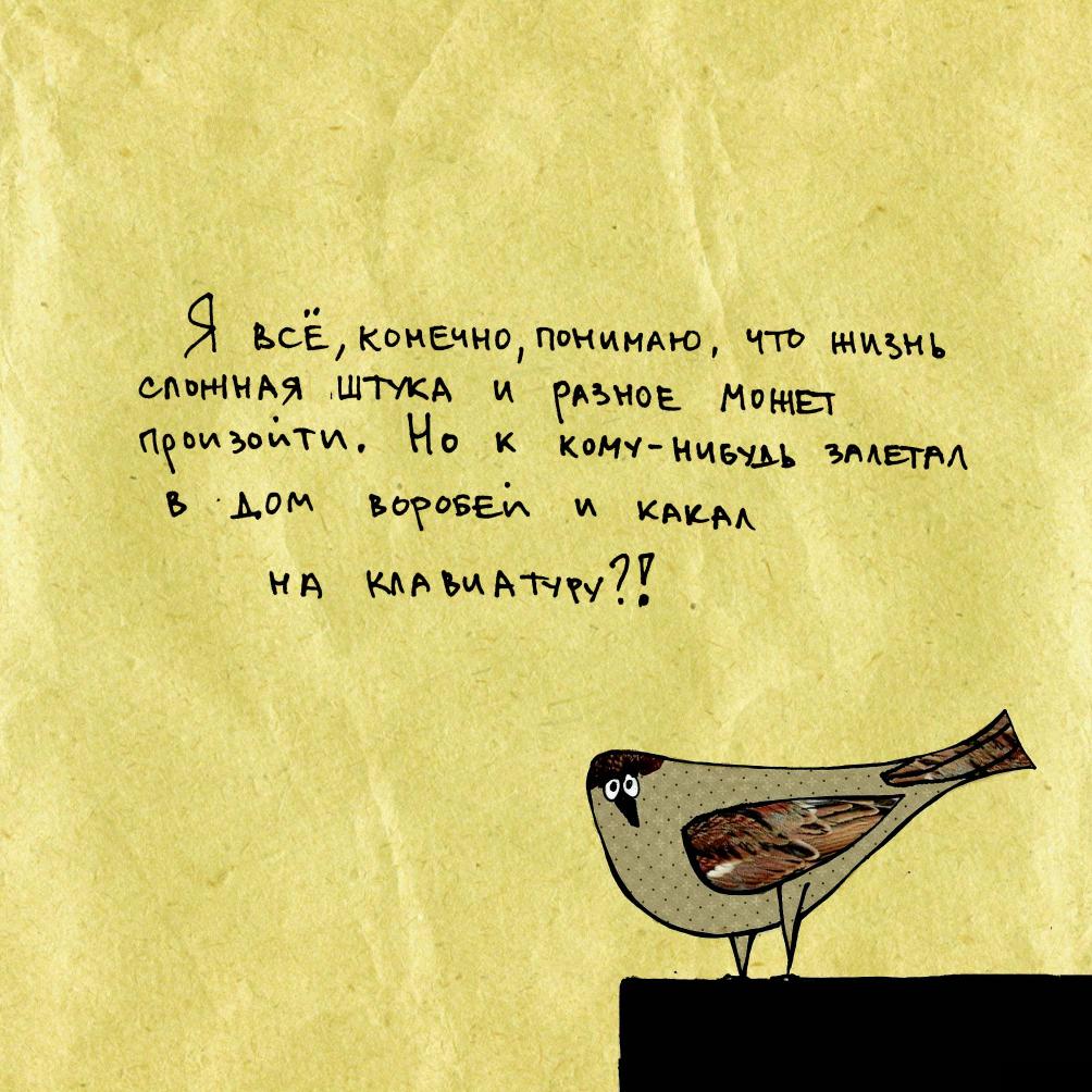 картинки про доброту.