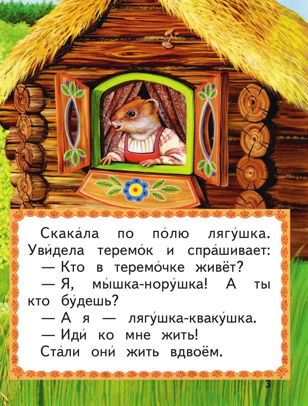 suchki-na-prirode-video