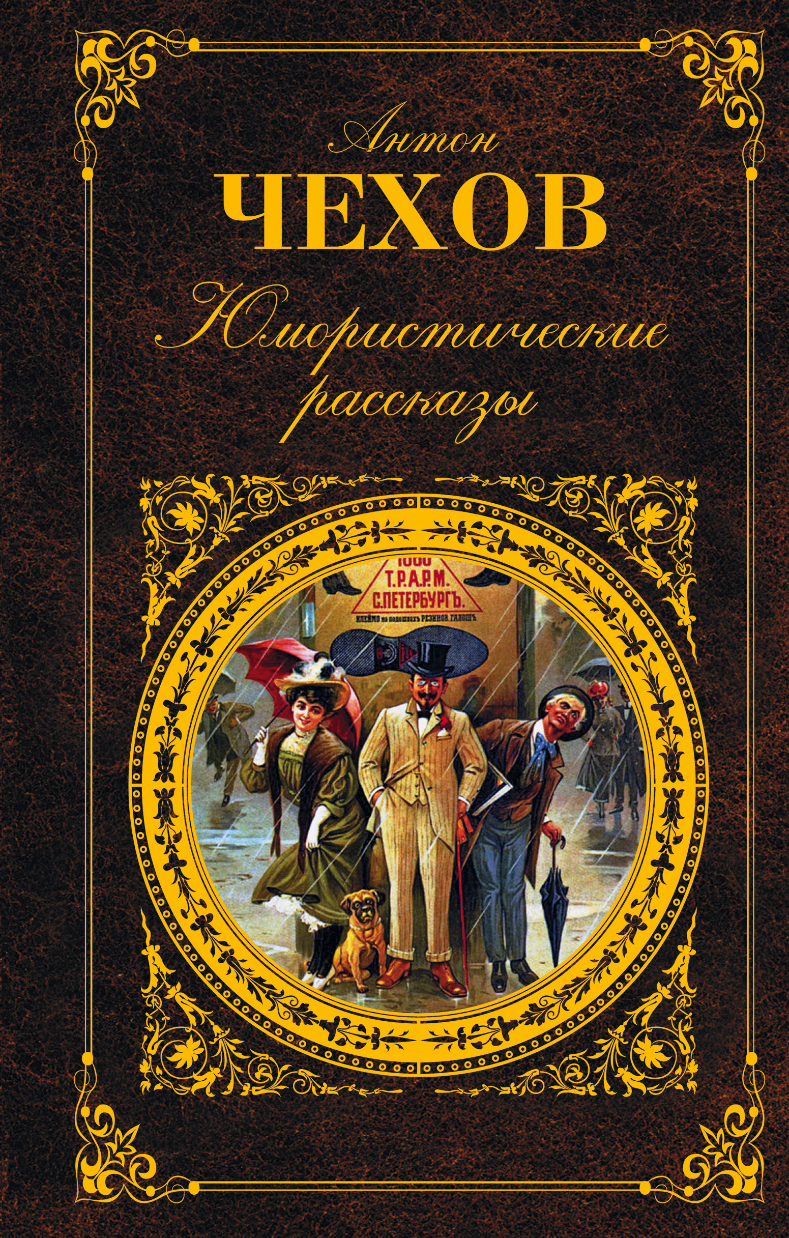 новые бесплатные русские книги